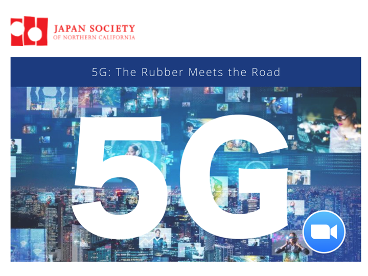 5G: The Rubber Meets the Road